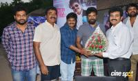 Sapthagiri LLB Movie 4th Song Release Photos