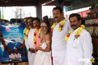 Athaiyum Thaandi Punithamaanathu Movie Pooja (6)