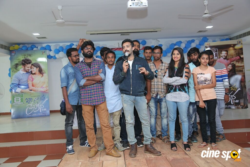 Idi Maa Prema Katha Team at Saint Joseph College (1)