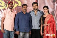 Indrasena Movie Success Meet Photos