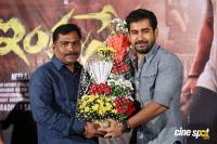 Indrasena Movie Success Meet (9)