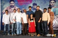 Kutumba Katha Chitram Movie Trailer Launch Photos