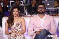 Malli Raava Movie Pre Release Event (31)