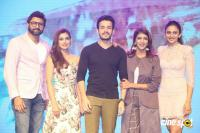 Malli Raava Movie Pre Release Event (53)