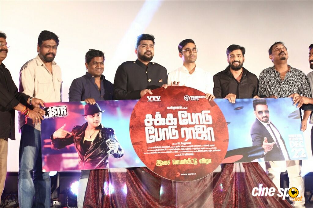 Sakka Podu Podu Raja Audio Launch (21)