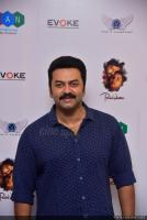 Indrajith Sukumaran at Padai Veeran Preview Show (3)