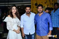 Malli Raava Movie Team At Imax Photos