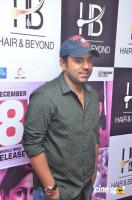 Nivin Pauly at Richie Movie Premiere Show (2)