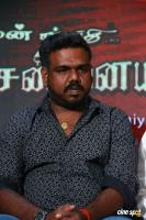 Chennaiyil Thiruvaiyaru Season 13 Press Meet (2)