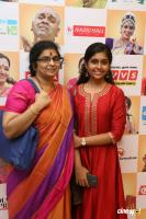 Chennaiyil Thiruvaiyaru Season 13 Press Meet (27)