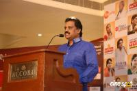 Chennaiyil Thiruvaiyaru Season 13 Press Meet (39)