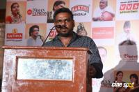 Chennaiyil Thiruvaiyaru Season 13 Press Meet (4)