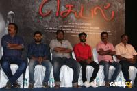 Seyal Movie Press Meet (11)
