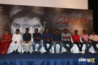 Seyal Movie Press Meet (16)