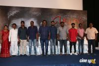 Seyal Movie Press Meet (18)