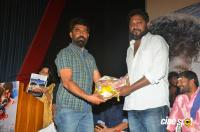 Vaandu Movie Audio Launch (30)