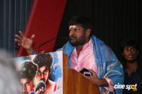 Vaandu Movie Audio Launch (42)