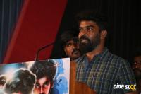 Vaandu Movie Audio Launch (45)