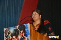 Vaandu Movie Audio Launch (48)