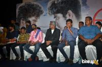 Vaandu Movie Audio Launch (49)