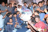 Vaandu Movie Audio Launch (51)
