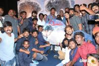 Vaandu Movie Audio Launch (53)