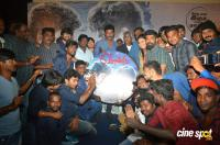 Vaandu Movie Audio Launch (55)