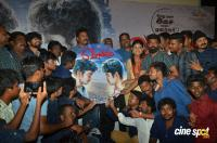 Vaandu Movie Audio Launch (57)