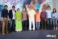 Manasuku Nachindi Movie First Look Launch Photos