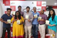 Heartbeat Movie Audio Launch Photos