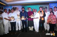 Tera Venuka Dasari Book Launch Photos