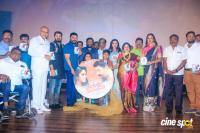 Bhaskar Oru Rascal Audio Launch Photos