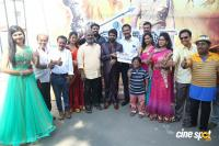 Bhishma Movie Pooja Photos
