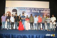 Sathya Movie Success Meet Photos