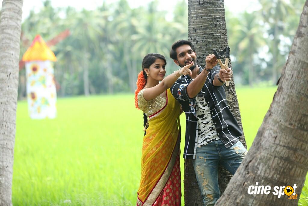Ego Film New Stills (15)