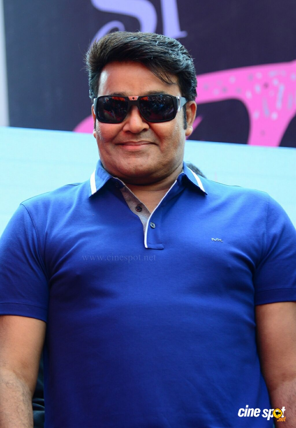 Mohanlal At My G Inauguration (4)