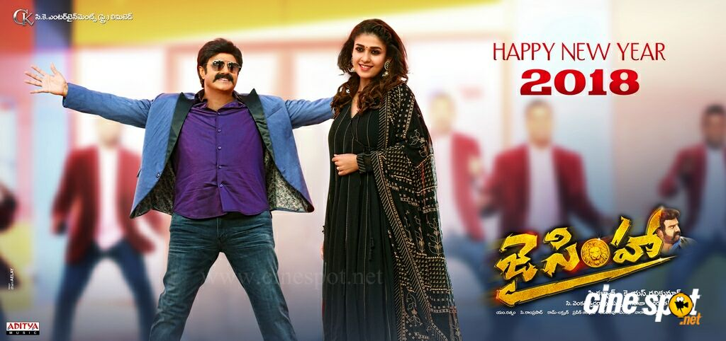 Jai Simha Film New Poster