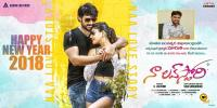 Naa Love Story Teaser Release Poster