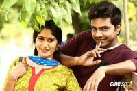 Moodu Puvvulu Aaru Kayalu Movie Photos