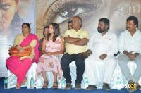 Panchali Movie Press Meet (24)