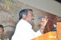 Panchali Movie Press Meet (27)