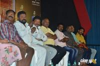 Panchali Movie Press Meet (28)