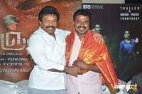 Panchali Movie Press Meet (32)