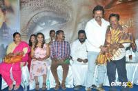 Panchali Movie Press Meet (33)