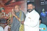 Panchali Movie Press Meet (35)