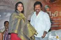 Panchali Movie Press Meet (39)