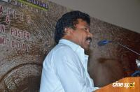 Panchali Movie Press Meet (40)