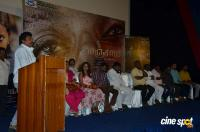 Panchali Movie Press Meet (41)