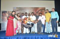 Panchali Movie Press Meet (42)