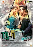 Gang Telugu Movie 4 Days To Go Poster